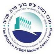 המרכז הרפואי פדה פוריה